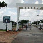 BRN Anugraha Entrance