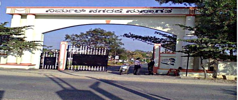 Nirmal Nagar